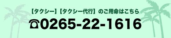 menu550-124a